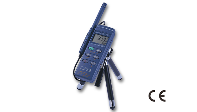 CENTER 313_ Datalogger Humidity Temperature Meter 2