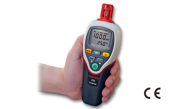 CENTER 510_ Carbon Monoxide(CO) Meter 2